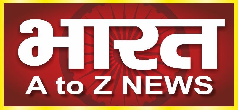Bharat AtoZ News